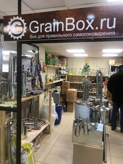 http://grainbox.ru/images/upload/IMG_8351.JPG