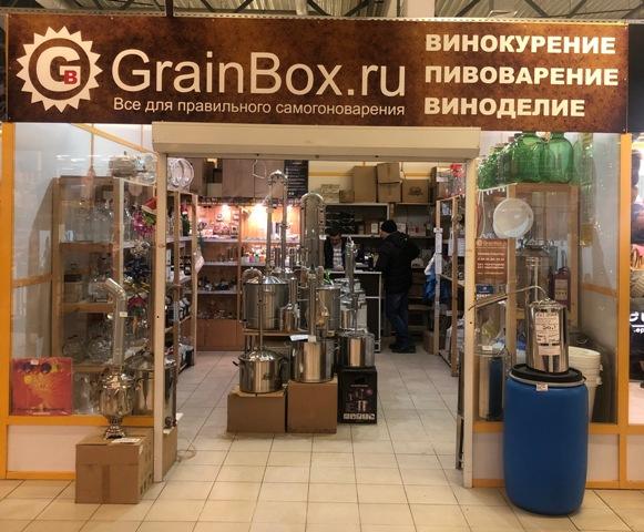 http://grainbox.ru/images/upload/IMG_8360.JPG