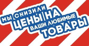 http://grainbox.ru/images/upload/ceni1.jpg