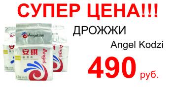http://grainbox.ru/images/upload/kodzi490baner1.jpg